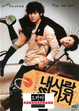 "Teenager's Love in ""100 Days with Mr. Arrogant"" – Korean Movie ..."