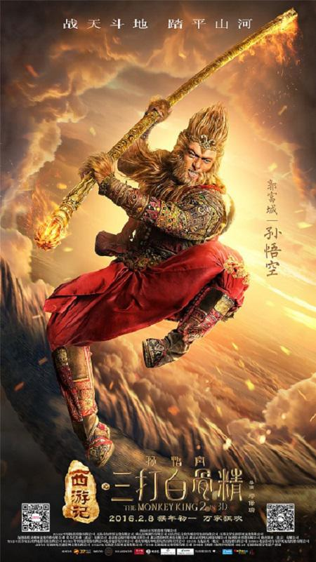 The Monkey King 2: A PersonalReview