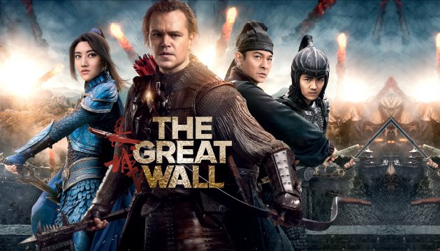 The Great Wall – A Movie on'Greediness'